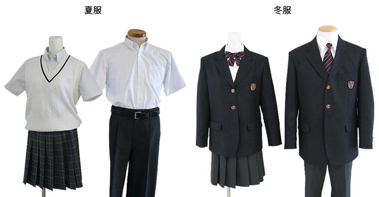 新潟第一高等学校
