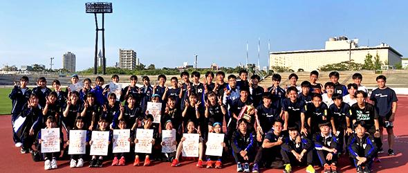 高校 新潟 陸上 県